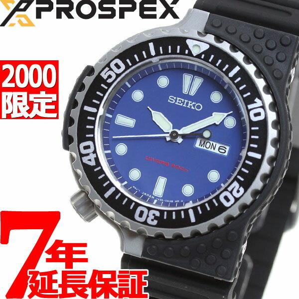 セイコー プロスペックス SEIKO PROSPEX ダイバースキューバ ジウジアーロ・デザイン 限定モデル 腕時計 メンズ SBEE001【2017 新作】【あす楽対応】【即納可】:Neelセレクトショップ