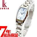 セイコー ルキア SEIKO LUKIA ソーラー 腕時計 レディース SSVR129【36回無金利...