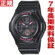 BABY-G ベビーG 電波 ソーラー カシオ レディース 腕時計 時計 Tripper トリッパー BGA-1030-1B2JF