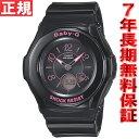 BABY-G ベビーG 電波 ソーラー カシオ レディース 腕時計 時計 Tripper トリッパー BGA-1030-1B2JF【あす楽対応】【即納可】