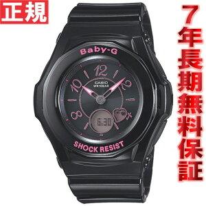【送料無料】Baby-G ベビーG カシオ CASIO ソーラー電波 腕時計 長谷川潤 BGA-1030-1B2JF 正規...