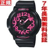 BABY-G カシオ ベビーG 時計 レディース 腕時計 ネオンダイアルシリーズ BGA-130-1BJF【あす楽対応】【即納可】