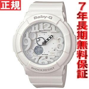 CASIOBaby-GカシオベビーG時計レディース腕時計ネオンダイアルシリーBGA-131-7BJF