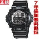 【カシオ Gショック】【CASIO G-SHOCK】【腕時計】【限定モデル】【DW-6900NB-1JF】【正規品】...