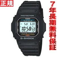 カシオGショック腕時計タフソーラーG-5600E-1JFCASIOG-SHOCK