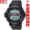 【カシオ Gショック】【CASIO G-SHOCK】【腕時計】【メンズ】【GD-200-1JF】【送料無料】【正規...