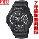 【送料無料】カシオ Gショック CASIO G-SHOCK スカイコックピット 電波 ソーラー 腕時計 GW-350...