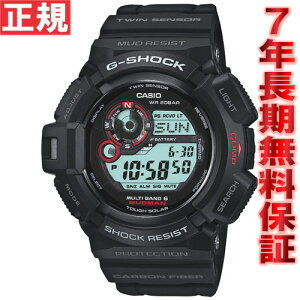 カシオGショックCASIOG-SHOCKマッドマンMUDMAN電波ソーラー腕時計メンズマスターオブGGW-9300-1JF