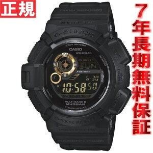 カシオGショックCASIOG-SHOCK電波ソーラー腕時計メンズデジタルブラック×ゴールドシリーズBlack×GoldSeriesGW-9300GB-1JF