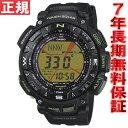 【カシオ プロトレック】【CASIO PROTREK】【腕時計】【タフソーラー】【PRG-240-1BJF】【送料...