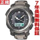 【カシオ プロトレック】【CASIO PROTREK】【電波 ソーラー】【腕時計】【メンズ】【PRW-5100T-...
