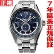 オリエントスター ORIENT STAR 腕時計 メンズ 自動巻き オートマチック WZ0071JC【2017 新作】