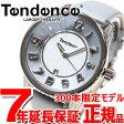 テンデンス Tendence 限定モデル 腕時計 メンズ/レディース ガリバーミディアム ベリーコラボレーション Gulliver Medium VERY Collaboration TY931004【2017 新作】【あす楽対応】【即納可】