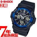 G-SHOCK 電波 ソーラー 腕時計 メンズ タフソーラー GAW-100B-1A2JF...