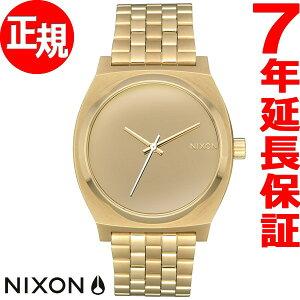 ニクソンNIXONタイムテラーTIMETELLER腕時計メンズ/レディースライトゴールド/ミラーNA0452764-00【2017新作】【あす楽対応】【即納可】