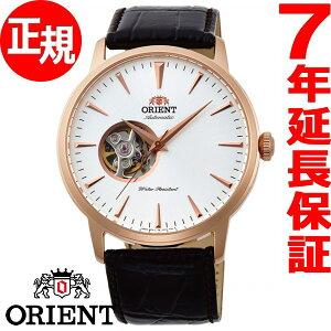 オリエントORIENTスタンダードSTANDARD腕時計メンズ自動巻きオートマチックメカニカルセミスケルトンRN-AG0011S【2017新作】