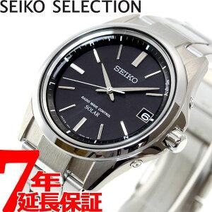 【店内ポイント最大35倍!】セイコー セレクション SEIKO SELECTION 電波 ソーラー 電波時計 腕時計 メンズ SBTM241
