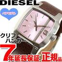 ディーゼル DIESEL 腕時計 レディース DZ5100【あす楽対応...