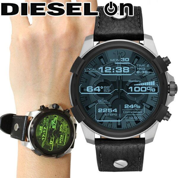 ディーゼル DIESEL ON スマートウォッチ ウェアラブル 腕時計 メンズ フルガード FULL GUARD DZT2001【2017 新作】【あす楽対応】【即納可】