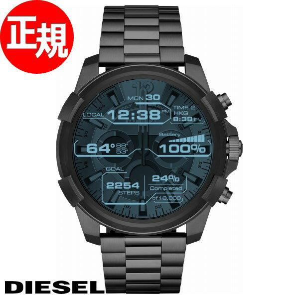 ディーゼル DIESEL ON スマートウォッチ ウェアラブル 腕時計 メンズ フルガード FULL GUARD DZT2004【2017 新作】【あす楽対応】【即納可】