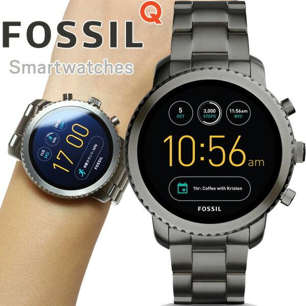 フォッシル FOSSIL Q スマートウォッチ ウェアラブル 腕時計 メンズ エクスプローリスト Q EXPLORIS FTW4001【2017 新作】【あす楽対応】【即納可】