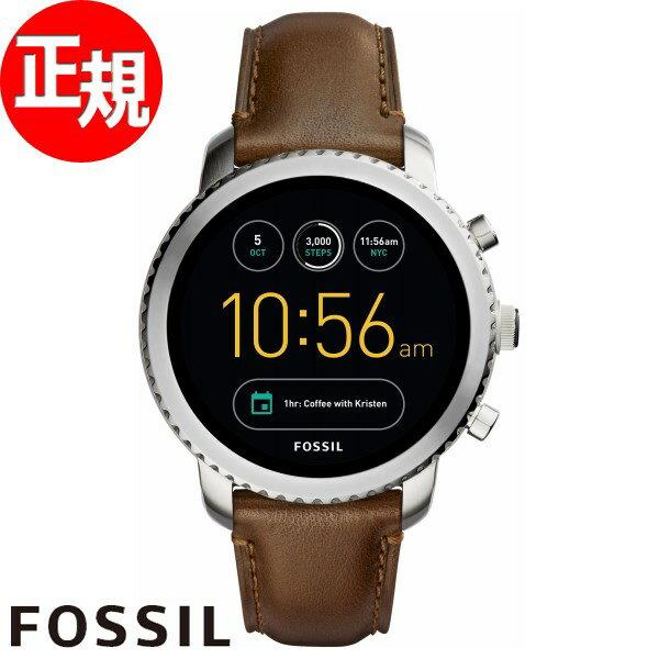フォッシル FOSSIL Q スマートウォッチ ウェアラブル 腕時計 メンズ エクスプローリスト Q EXPLORIS FTW4003【2017 新作】