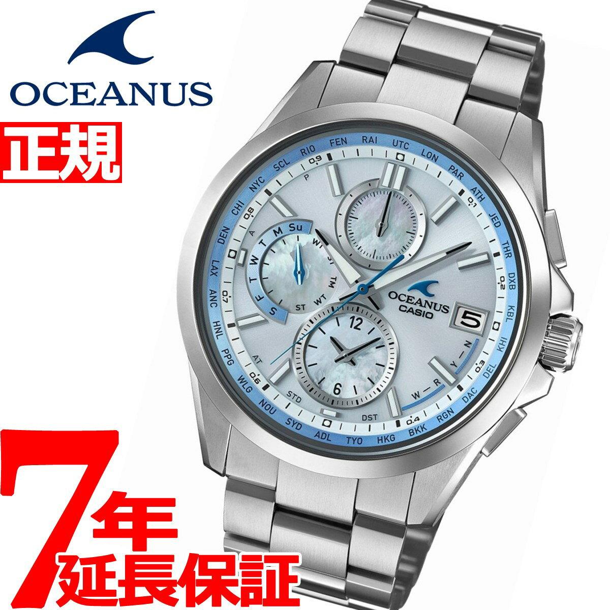 CASIO oceanus 2000OFF49102359 CASIO OCEANUS Clas...