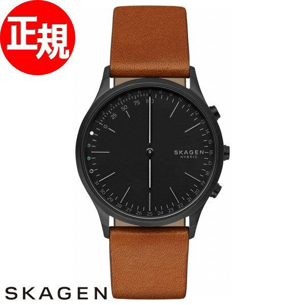 スカーゲン SKAGEN ハイブリッド スマートウォッチ ウェアラブル 腕時計 メンズ ジョーン JORN SKT1202【2017 新作】
