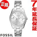 フォッシル FOSSIL 腕時計 レディース スカーレット SCARL...