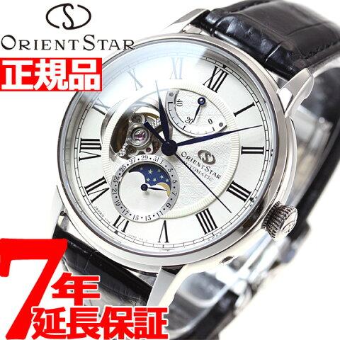 【店内ポイント最大35倍!】オリエントスター ORIENT STAR 腕時計 メンズ 自動巻き オートマチック メカニカルムーンフェイズ RK-AM0001S
