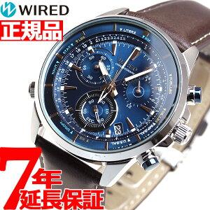 セイコーワイアードSEIKOWIRED腕時計メンズザ・ブルーTHEBLUEクロノグラフAGAW447【2017新作】