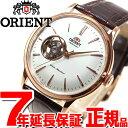 オリエント ORIENT クラシック CLASSIC 腕時計 メンズ ...