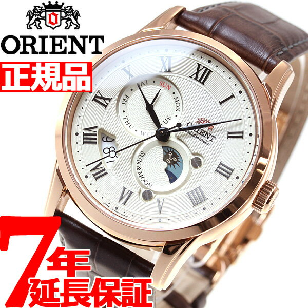 腕時計, メンズ腕時計 35.5 ORIENT CLASSIC RN-AK0001S