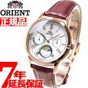 オリエント ORIENT クラシック CLASSIC 腕時計 レディー...