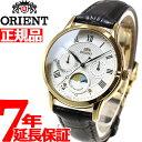 【店内ポイント最大49倍!11日1時59分まで】オリエント ORIENT クラシック CLASSIC 腕時計 レディース サン&ムーン RN-KA0002S