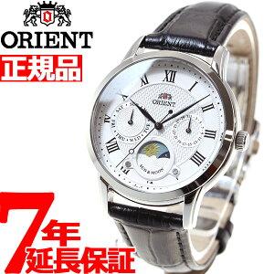 オリエントORIENTクラシックCLASSIC腕時計レディースサン&ムーンRN-KA0003S【2017新作】