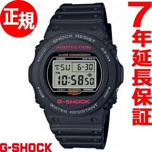 カシオGショックCASIOG-SHOCK腕時計メンズDW-5750E-1JF【2018新作】