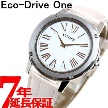 本日ポイント最大33倍!+25日は最大3万円OFFクーポン!シチズン エコドライブ ワン CITIZEN Eco-Drive One ソーラー 腕時計 メンズ レディース EG9000-01A