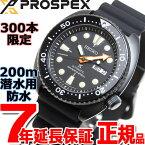 セイコー プロスペックス SEIKO PROSPEX ダイバースキューバ メカニカル 自動巻き ネット流通限定モデル 腕時計 メンズ SBDY005【2017 ...