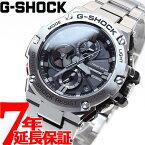 【本日限定!店内ポイント最大39倍!】G-SHOCK G-STEEL カシオ Gショック Gスチール CASIO ソーラー 腕時計 メンズ タフソーラー GST-B100D-1AJF