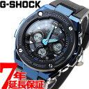 G-SHOCK 電波 ソーラー 電波時計 G-STEEL カシオ Gショック Gスチール CASIO...