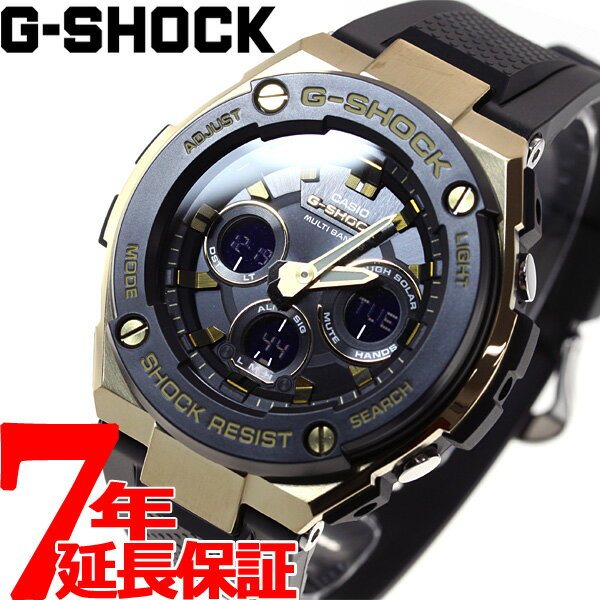 腕時計, メンズ腕時計 2001OFF37202359 G G CASIO G-SHOCK G-STEEL GST-W300G-1A9JF