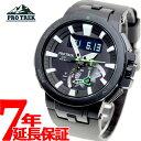 カシオ プロトレック CASIO PRO TREK 電波 ソーラー 電波時計 腕時計 メンズ タフソーラー アナデジ PRW-7000-1AJF