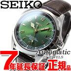 【楽天ショップオブザイヤー大賞!】セイコー メカニカル 腕時計 アルピニスト SEIKO Mechanical グリーン SARB017