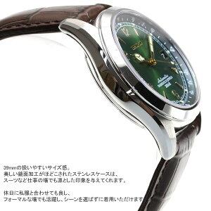 セイコーメカニカル腕時計アルピニストSEIKOMechanicalグリーンSARB017【あす楽対応】【即納可】