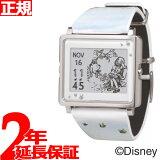 本日ポイント最大18倍!19日9時59分まで!EPSON smart canvas Classic Pooh 水彩 腕時計 メンズ レディース W1-DY10210