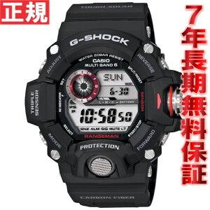 カシオGショックレンジマンCASIOG-SHOCKRANGEMAN電波ソーラー電波時計腕時計メンズマスターオブGGW-9400J-1JF
