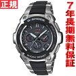 G-SHOCK 電波 ソーラー カシオ Gショック MT-G 腕時計 メンズ タフムーブメント MTG-1200-1AJF【送料無料】