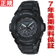 G-SHOCK 電波 ソーラー カシオ Gショック MT-G 腕時計 メンズ タフムーブメント MTG-1200B-1AJF【あす楽対応】【即納可】