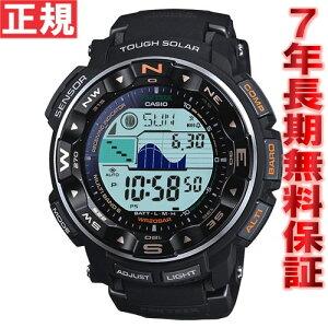 【送料無料】カシオ プロトレック CASIO PROTREK PRW-2500-1JF 電波 ソーラー 腕時計 メンズ タ...